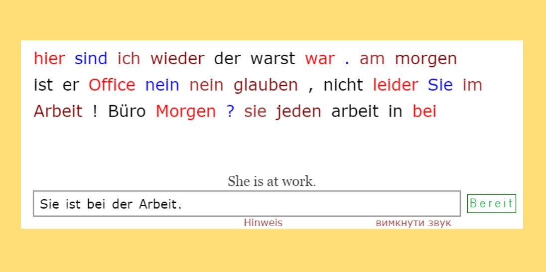 Verb SEIN - General<br>(20 exercises)